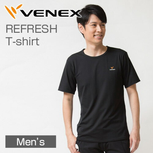 【 送料無料 】 VENEX メンズ リフレッシュTシャツ ベネクス リカバリーウェア 疲労回復 パジャマ 快眠 安眠