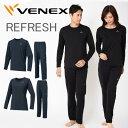 VENEX メンズ レディース リフレッシュTシャツ 上下セット ロングスリーブ ロングパンツベネクス リカバリーウェア 疲…