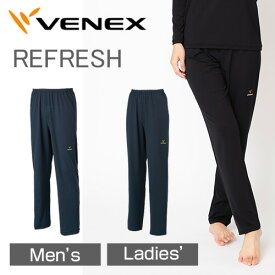 VENEX メンズ レディース リフレッシュ イージーロングパンツ ベネクス リカバリーウェア 疲労回復 パジャマ 快眠 安眠