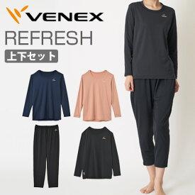 VENEX レディース リフレッシュTシャツ 上下セット ロングスリーブ 8分丈テーパードパンツベネクス リカバリーウェア 疲労回復 パジャマ 快眠 安眠 ※パンツはブラックのみ