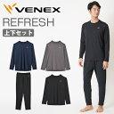 VENEX メンズ リフレッシュTシャツ 上下セット ロングスリーブ テーパードパンツベネクス リカバリーウェア 疲労回復 …