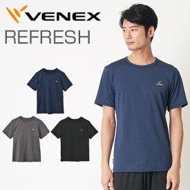 VENEX メンズ リフレッシュTシャツ ベネクス リカバリーウェア 疲労回復 パジャマ 快眠 安眠