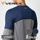 VENEX ショルダーカバー ベネクス リカバリーウェア ユニセックス 休養専用 疲労回復