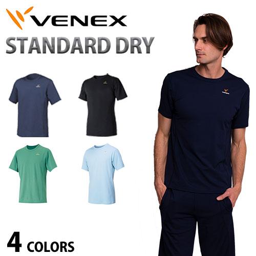 【 送料無料 】 VENEX メンズ スタンダードドライ ショートスリーブ T ベネクス リカバリーウェア 疲労回復 パジャマ 快眠 安眠 メッシュ素材