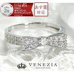 pt900幸せリボンのダイヤモンドリング/リボンリングダイヤ