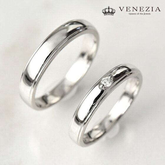 マリッジリング ペア K18 Pt950 プラチナ NO.3/ 送料無料 結婚指輪 ダイヤモンド ペアリング メンズ レディース リング 指輪 ジュエリー アクセサリー ファッション ギフト プレゼント 刻印 名入れ ブライダル 妻 夫 結婚記念日