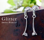 一粒石のスイングピアス[Glitter]K18WG