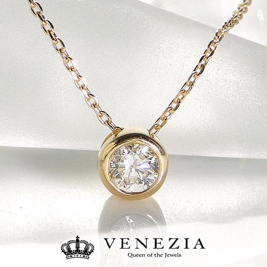 K18 一粒ダイヤモンド ネックレス Nude [0.3ct] K18WG/YG/PG18k 18金 ゴールド 0.3カラット 一粒ダイヤ フクリン ダイヤモンド シンプル ペンダント レディース ジュエリー ギフト プレゼント 送料無料