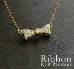 K18WG/YG/PGダイヤモンドリボンペンダント