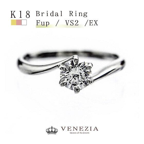 【CGL鑑定書付き】K18WG【0.5ct】ダイヤモンド ブライダルリング/ 送料無料 中央宝石研究所鑑定書付 18k 18金 ホワイトゴールド 一粒ダイヤ ダイアモンド エンゲージ リング 指輪 0.5カラット レディース ジュエリー プレゼント ブライダル 結婚 婚約指輪 ring