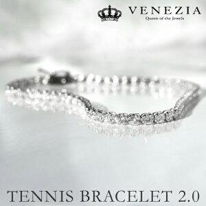 ダイヤモンド テニスブレスレット 2.0ct Pt950 プラチナ 2カラット ダイアモンド ダイヤ テニス ブレスレット ジュエリー アクセサリー ギフト
