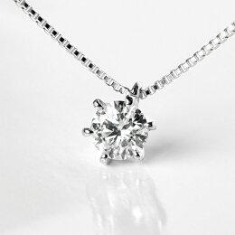 【あす楽】一粒ダイヤモンドネックレス0.2ctUPK18ジュエリーアクセサリーペンダントプラチナ一粒ダイヤダイアモンドシンプル一粒0.2カラットプレゼント送料無料品質保証書付結婚式記念日