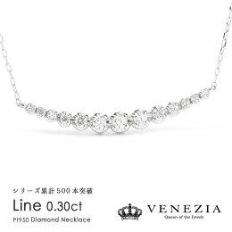 ダイヤモンドラインネックレス[0.3ctUP]K18WG