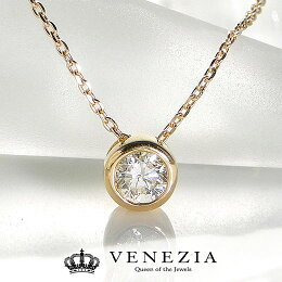 【あす楽】K18一粒ダイヤモンドネックレスNude[0.3ct]K18WG/YG/PG18k18金ゴールド0.3カラット一粒ダイヤフクリンダイヤモンドシンプルペンダントジュエリーギフトプレゼント送料無料