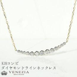 ダイヤモンドラインネックレス[0.3ctUP]K18