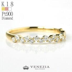 K18 Pt950 0.3ct ハーフエタニティピンキーリング 18k ピンクゴールド プラチナ ダイヤモンド リング