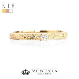 K18一粒ダイヤモンドアンティークリング