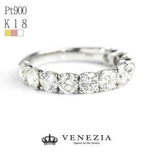 2カラット ハーフエタニティ ダイヤモンド リング K18 プラチナ対応 指輪 エタニティリング レディース ジュエリー 一文字 2.0ct 2ct アニバーサリー ギフト