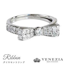 【ポイント5倍】【9/20 24時間限定】幸せリボンの ダイヤモンド リング Pt950 送料無料 品質保証書付 リボンリング プラチナ 指輪 ジュエリー 誕生日 贈り物 プレゼント ギフト 人気 結婚記念日 ダイヤモンド