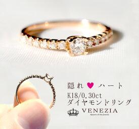 エタニティリング 一粒ダイヤモンドリング K18 ダイヤモンド リング エンゲージリング 18k 18金 ゴールド ダイアモンド ギフト プレゼント