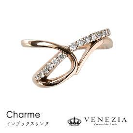 ダイヤモンド エタニティリング K18 Charme 2WAY ファッション ジュエリー アクセサリー レディース 指輪 インデックス リング 18k 18金 ゴールド