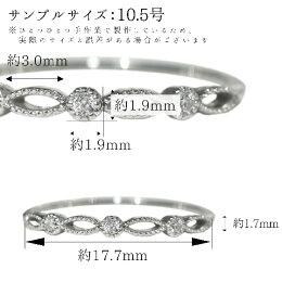 【fiorelliino】K18アンティーク調リング/ゴールドミル打ちツイストクラシック指輪ダイヤモンドダイヤダイアアンティーク調華奢重ね付け18金送料無料結婚記念日プレゼントギフト彼女レトロ