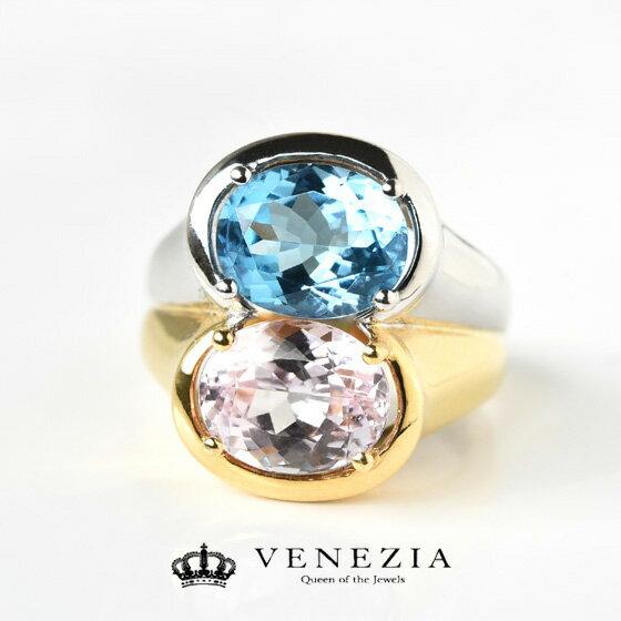 【限定1点もの】ブルートパーズ クンツァイト リング K18/K18WG/ 18金 18k トパーズ タベの宝石 ダイヤ ダイア ギフト プレゼント 天然石