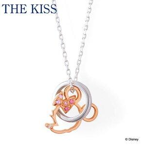 ディズニーコレクション ディズニー / ネックレス / ミニーマウス / フェイスダブルチャーム / THE KISS ペア ネックレス ペンダント ダイヤモンド (レディース 単品) DI-SN1202DM ザキス 【送料