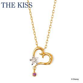 【ディズニーコレクション】 ネックレス ディズニー プリンセス ジャスミン / THE KISS ネックレス・ペンダント シルバー ダイヤモンド キュービックジルコニア (レディース) DI-SN1838DM ザキス 【送料無料】【Disneyzone】