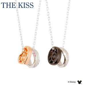 【ディズニーコレクション】 ディズニー / ネックレス / ミッキーマウス / THE KISS ペア ネックレス・ペンダント シルバー ダイヤモンド DI-SN1839DM-1840DM ザキス 【送料無料】【Disneyzone】