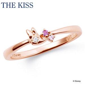 【ディズニーコレクション】 ディズニー / レディースリング / デイジーダック / THE KISS リング・指輪 シルバー キュービックジルコニア (レディース 単品) DI-SR1819CB ザキス 【送料無料】【