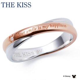 【ディズニーコレクション】 ディズニー / ペアリング / 隠れミッキーマウス / THE KISS リング・指輪 シルバー ダイヤモンド (レディース 単品) DI-SR2400DM ザキス 【送料無料】【Disneyzone】
