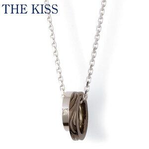 THE KISS シルバー ペアネックレス (メンズ 単品) ペアアクセサリー カップル に 人気 の ジュエリーブランド THEKISS ペア ネックレス・ペンダント 記念日 プレゼント SPD1523DM ザキス 【送料無