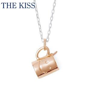 THE KISS シルバー ペアネックレス (レディース 単品) ペアアクセサリー カップル に 人気 の ジュエリーブランド THEKISS ペア ネックレス・ペンダント 記念日 プレゼント SPD1859CB ザキス 【送