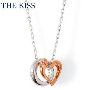THE KISS シルバー ペアネックレス (レディース 単品) ペアアクセサリー カップル に 人気 の ジュエリーブランド THEKISS ペア ネックレス・ペンダント 記念日 プレゼント SPD7015DM ザキス 【送
