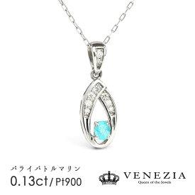 パライバトルマリン ネックレス Pt900 プラチナ 幻の宝石 ネオンブルー 0.13ct ダイヤモンド 0.07 ペンダント ギフト プレゼント 天然石 宝石 限定1点もの