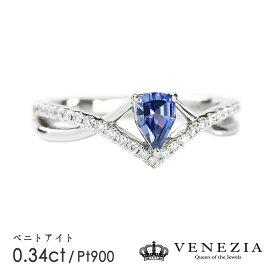ベニトアイト リング 指輪 Pt900 プラチナ 0.34ct 稀少石 レアストーン フラワーモチーフ ダイヤモンド 限定1点もの 新商品