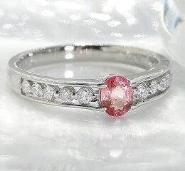 pt900パパラチアサファイアダイヤモンドリング