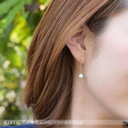 【あす楽】アコヤパールチャームダイヤモンドピアスK1818k18金パール真珠5.5mm6.5mm7.5mmチェーンピアスロングピアススタッドピアスジュエリーアクセサリープレゼント贈り物送料無料品質保証書付