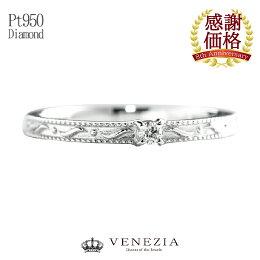 pt900一粒ダイヤモンドアンティークリング