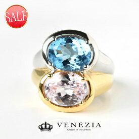 【SALE】【約50%OFF】【限定1点もの】ブルートパーズ K18YG/K18WG タベの宝石 3.1ct クンツァイト 3.28 リング 指輪 ギフト プレゼント 天然石 宝石