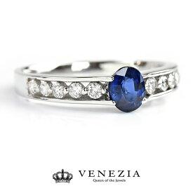 ブルーサファイア ダイヤモンド リング Pt900 プラチナ ハードプラチナ サファイヤ ダイアモンド 指輪 レディース 品質保証書付