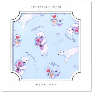 おもてなしクロス シロクマと花束眼鏡拭き メガネ拭き 高級 ハンカチ メガネクロス マイクロファイバー オリジナル白熊 フラワー 水色 ライトブルーかわいい キュート 指紋拭き スマホ拭き