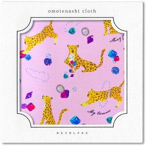 おもてなしクロス ヒョウの宝石眼鏡拭き メガネ拭き 高級 ハンカチ メガネクロス マイクロファイバー オリジナル豹 ピンク ジュエリー ビジューかわいい キュート 指紋拭き スマホ拭き ギ