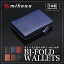 日本製 ミカワ 魅革 mikawa 本革 L字ファスナー 二つ折り財布 m003グリーン ネイビー レッド キャメル ブラウン ブラ…