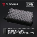 Mikawa 008 icon001
