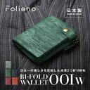 F001w-170517_icon