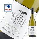 ホワイトクリフ ソーヴィニヨンブラン マールボロ ワインメーカーズセレクション 2019 750ml 辛口 ニュージーランドワ…
