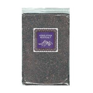 ブラックソルト 900g (岩塩結晶サイズ2-3mm)|ルビーソルト|食塩・バスソルト兼用|送料無料