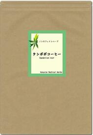 タンポポコーヒー 60 ティーバッグ 2個セット ( 送料無料 無農薬 ノンカフェイン | たんぽぽ茶 ダンデライオン ハーブ | ハーブティー ティー ティーパック ティーバック | ヴィーナース )